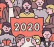Das sind die Content-Marketing-Trends 2020! (Graphik: shutterstock - miniwide)